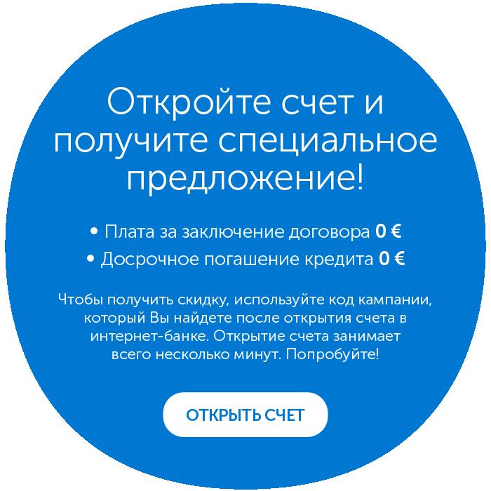 RUS_VL_omakliendi_kampaania_700x700px.png